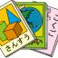 2016-06-03_202414