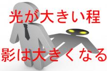 2016-08-11_040606