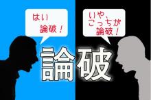 2016-10-12_200658
